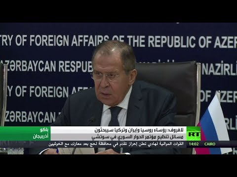 لافروف مع تمثيل كافة المعارضة السورية
