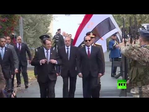 الرئيس السيسي يصل إلى قبرص