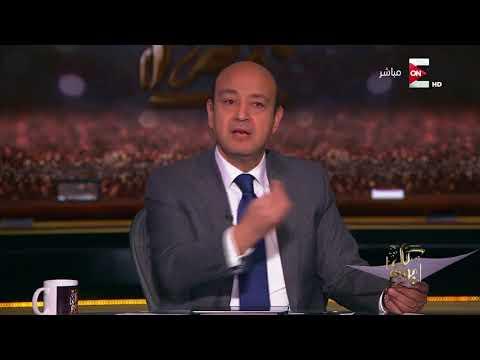شاهد اقتراح من عمرو أديب لحلّ أزمة ماسبيرو وتوقّف خسارته المستمرة