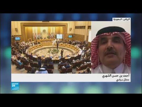 شاهد العراق ولبنان يتحفظان على بيان الجامعة العربية