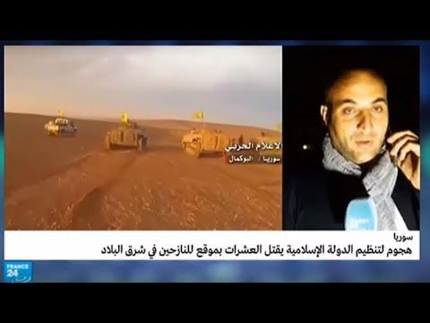 شاهد 26 قتيلا في تفجير سيارة مفخّخة في دير الزور