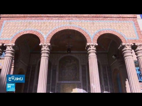 شاهد بيت من عصر الدولة البهلوية في طهران يتحوّل إلى متحف للتراث