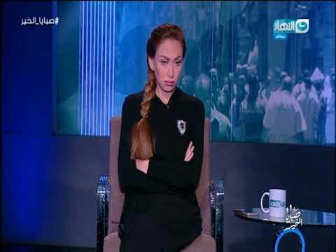 شاهد ريهام سعيد تعرض دليلًا يبرئ شيرين عبدالوهاب