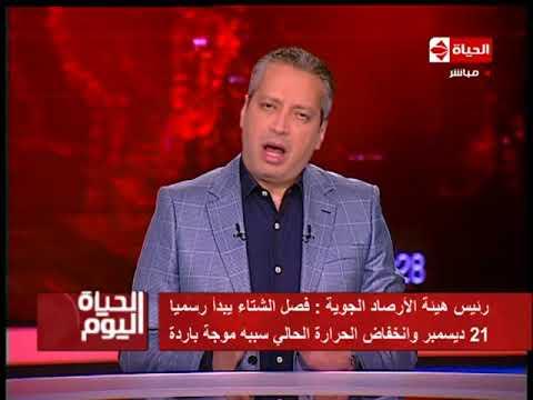 شاهد مصر تشهد موجة برد وانخفاض في الحرارة بشكل ملحوظ