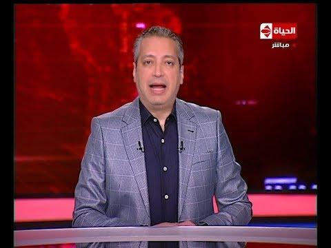 شاهد تامر أمين يحذر وزير المال من غضب الخرمانين