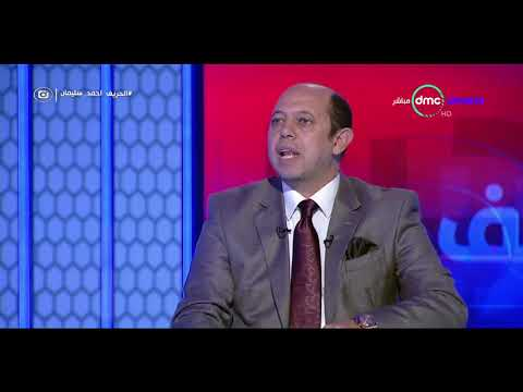 شاهد تصريحات نارية من أحمد سليمان ضد مرتضى منصور