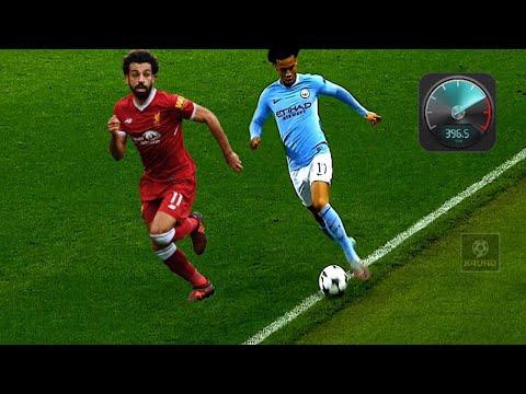 شاهد إحراج لاعبي الخصم بالسرعة في كرة القدم