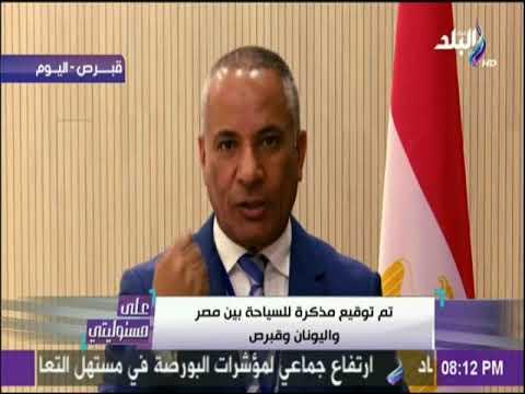 أحمد موسى يُؤكّد الإعلان خلال ساعات عن خبر يهمّ المصريين