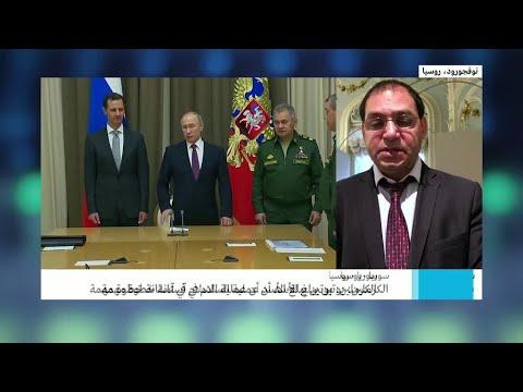 شاهد الكرملين يعلن أن بوتين التقى بشار الأسد في سوتشي
