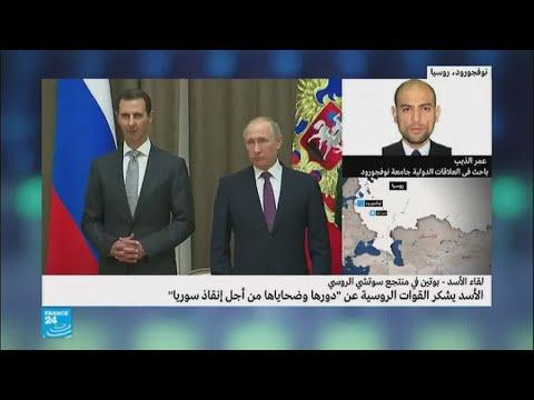 شاهد إمكان الاستعداد لاستراتيجية جديدة للحرب في سورية