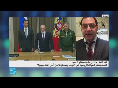 شاهد مدى تعمد بوتين جمع الأسد مع قوات الجيش الروسي