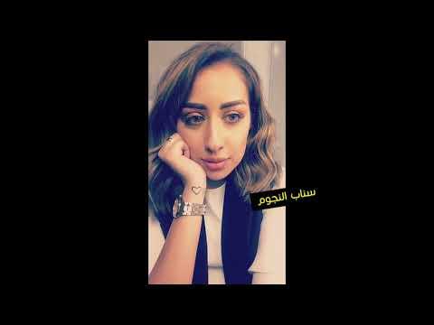 شاهد فرح الهادي تصف شعورها في بيت حماتها