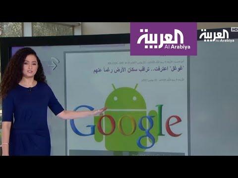 شاهد غوغل تكشف موقعك دون علمك