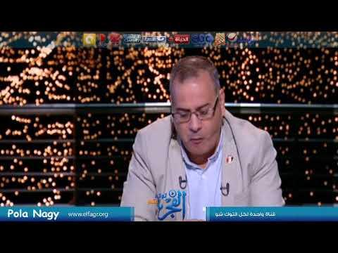 شاهد وزير الزراعة يطمئن المصريين على البصل