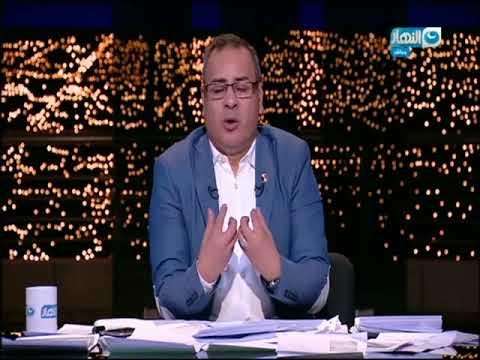 شاهد لحظة استشهاد محمود المصري في مظاهرات غزة