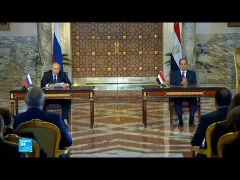 شاهد بوتين في زيارة خاطفة إلى القاهرة وتركيا