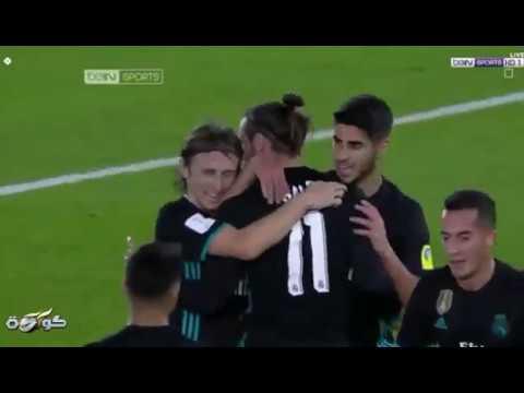 شاهد أهداف ريال مدريد والجزيرة في كأس العالم للأندية