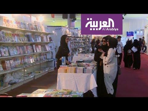 شاهد افتتاح معرض جدة للكتاب في نسخته الـ 3