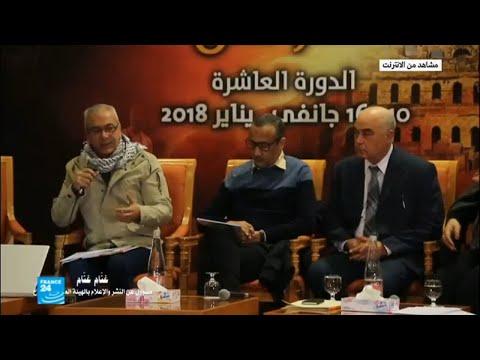 انطلاق مهرجان المسرح العربي في تونس