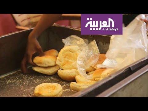 شاهد ارتفاع سعر الخبز وانخفاض وزنه في السودان