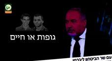 شاهد حماس تنشر فيديو جديد عن أسرى إسرائيل لديها