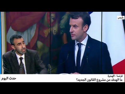 شاهد الهدف من مشروع القانون الجديد في فرنسا