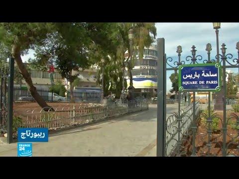 شاهد جبل اللويبده في عمان نقطة تلاقي الثقافتين الفرنسية والأردنية