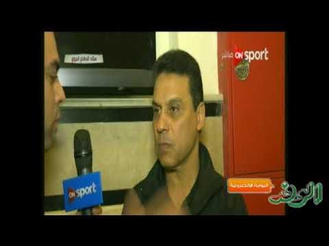 شاهد  تصريحات حسام البدري عن الفوز وحقيقة رحيله
