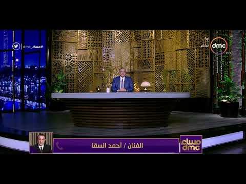 شاهد  أحمد السقا يتحدث عن فيلم  سري للغاية