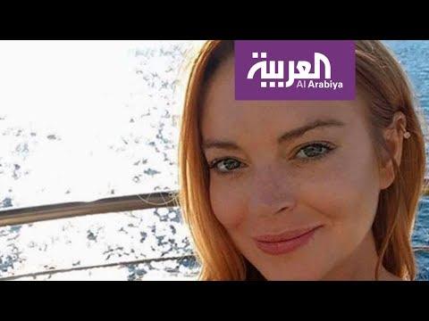 فيلم للمثيرة للجدل ليندسي لوهان في السعودية