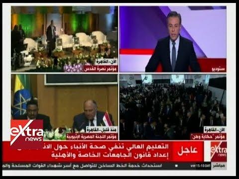 مدبولي يستقبل رئيس وزراء إثيوبيا
