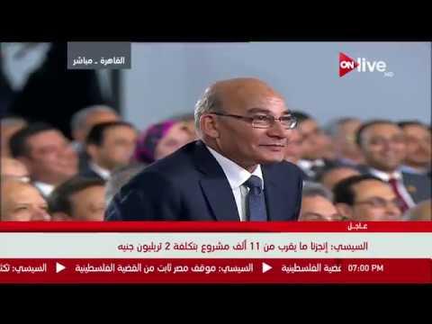 شاهد السيسي يكشف أنّه منذ أيلول 2017 لم يخرج أيّ قارب للهجرة من مصر