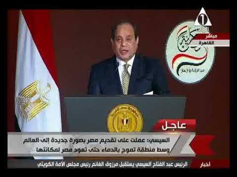 بالفيديو السيسي يؤكّد أنّ مصر حققت طفرة اقتصادية غير مسبوقة
