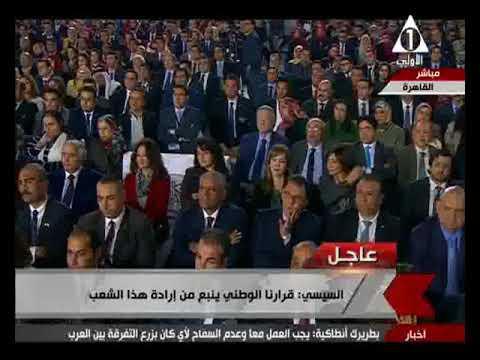 شاهد  كلمة الرئيس السيسي في مؤتمر حكاية وطن