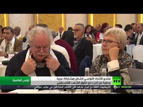 شاهد حراك تونسي جديد لدعم فلسطين