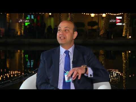 شاهد عمرو أديب يؤكد أن ما فعلته تركيا في البحر المتوسط أمر في منتهى الخطورة