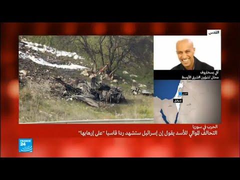 شاهد إمكان التصعيد العسكري بين إسرائيل وإيران وسورية