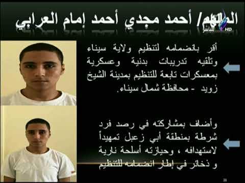 شاهد اعترافات خطيرة للمتطرّفين المقبوض عليهم في عملية سيناء