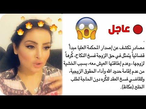 شاهد تعليق مروة محمد على قضية خلع المرأة للرجل