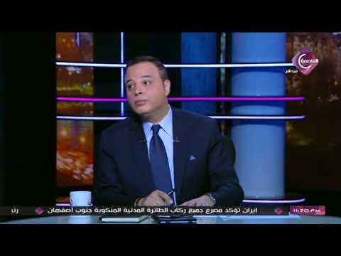 شاهد أسباب تهديد رئيس قناة العائلة للإعلامية حمدية عبد الغني باغتصابها