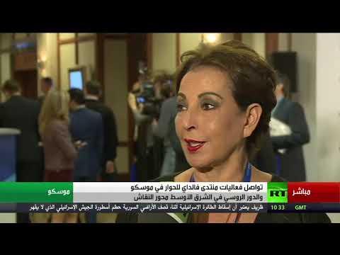 شاهد لقاء مهم مع الرئيس التنفيذي لمعهد بيروت راغدة درغام