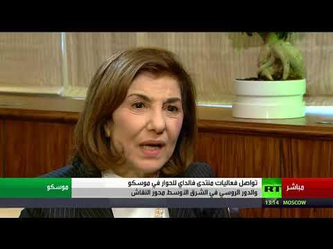 شاهد مقابلة خاصة مع  مستشارة الرئيس السوري بثينة شعبان
