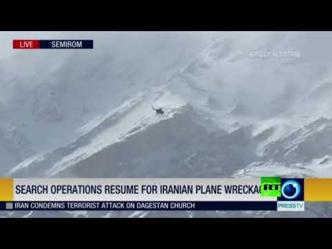 شاهدإيران ترسل فرق إغاثة للبحث عن حطام طائرتها المنكوبة
