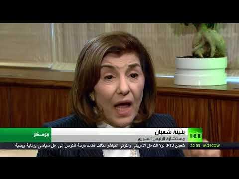 شاهد موسكو تُحذِّر واشنطن من استغلال أكراد سورية