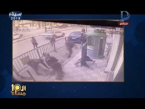 شاهد أمين شرطة يُنقذ طفلاً بعد سقوطة من منزله