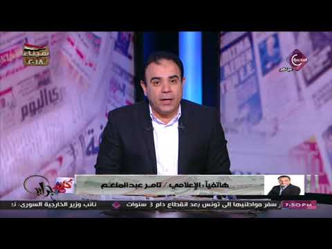 شاهد  تامر عبد المنعم يوضح تفاصيل قضيته مع محمد فؤاد