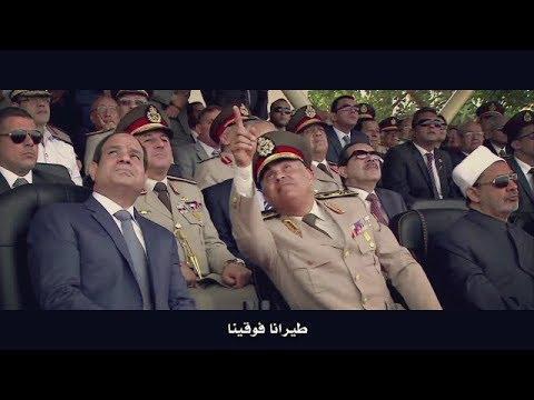 رجال الصاعقة المصرية كتيبة 103 يرددون قالوا إيه