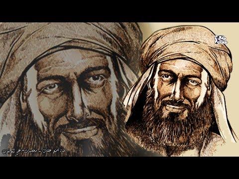 شاهد ابن المقفع الأديب الحكيم صاحب كليلة ودمنة