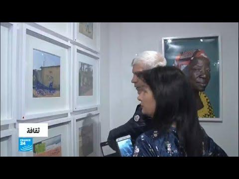 شاهد مراكش تستقبل المعرض العالمي للفن الأفريقي
