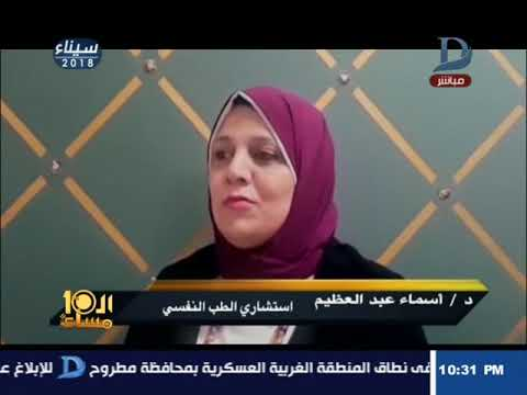 شاهد عودة ظاهرة الندّاهة إلى الريف المصري وسط مخاوف